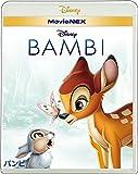 バンビ MovieNEX [ブルーレイ+DVD+デジタルコピー(クラウド対応)+MovieNEXワールド] [Blu-ray] - ディズニー, デイヴィッド・ハンド