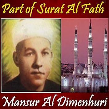 Part of Surat Al Fath (Quran)
