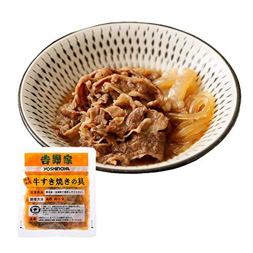 吉野家 [国産牛すき焼きの具 120g×10袋セット] 冷凍便 (湯せん専用)