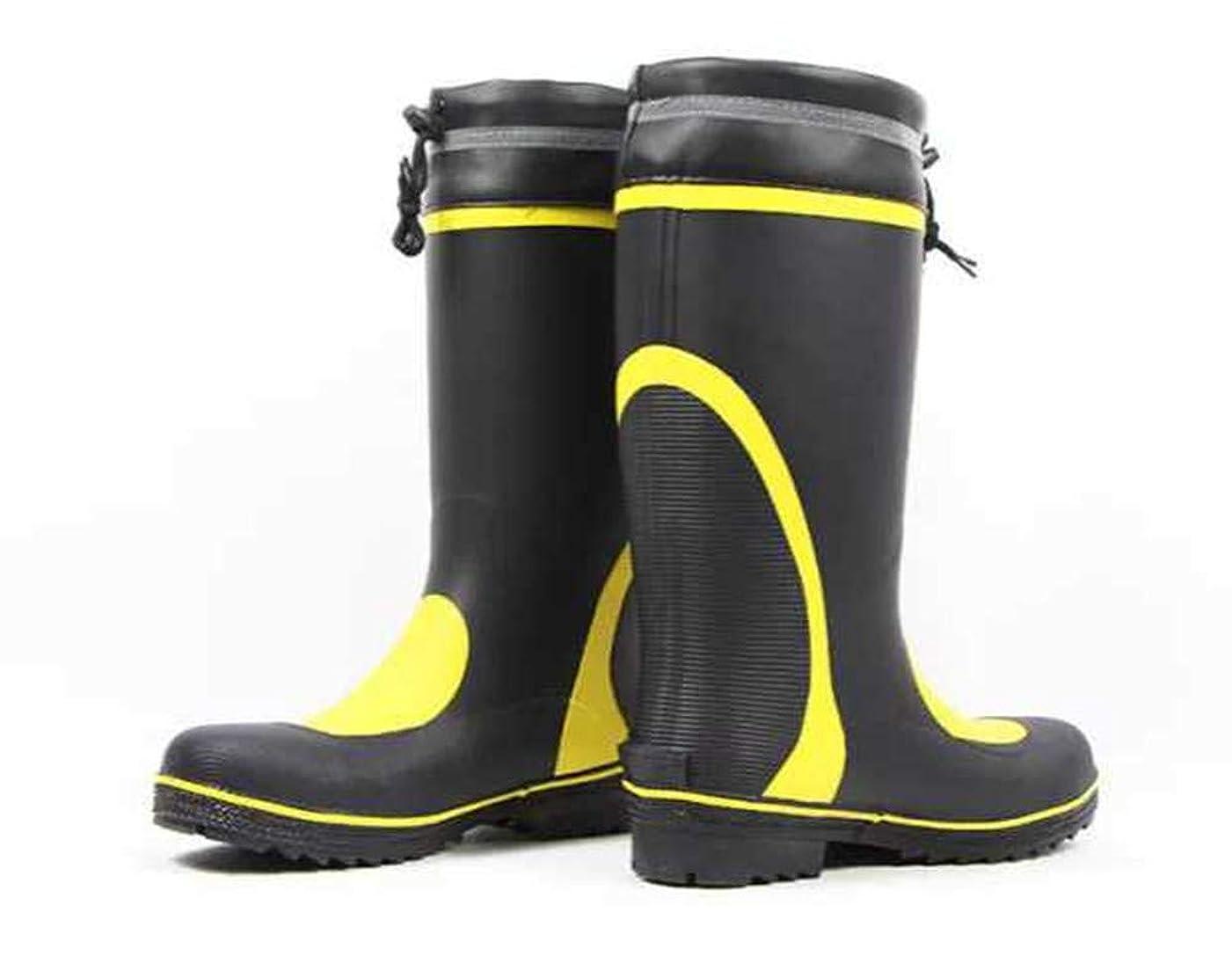 決定するロンドン時間厳守長靴 作業用 安全長靴 カバー付 長靴 作業靴 セーフティーブーツ 銅製先芯入り ロングタイプ メンズ