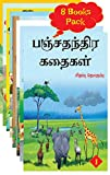 Kids Story Book in Tamil - 80 Stories ( 8 Books ) | Children's Bedtime Grandma Panchatantra Moral Short Stories Books | Classic Illustrated tales | (Age 3 to 6 Year Old)