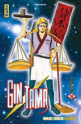 Gintama - Tome 10