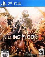 (PS4)Killing Floor 2 キリング フロア 2 [並行輸入品]