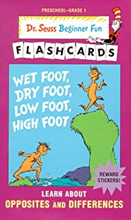Wet Foot, Dry Foot, Low Foot, High Foot