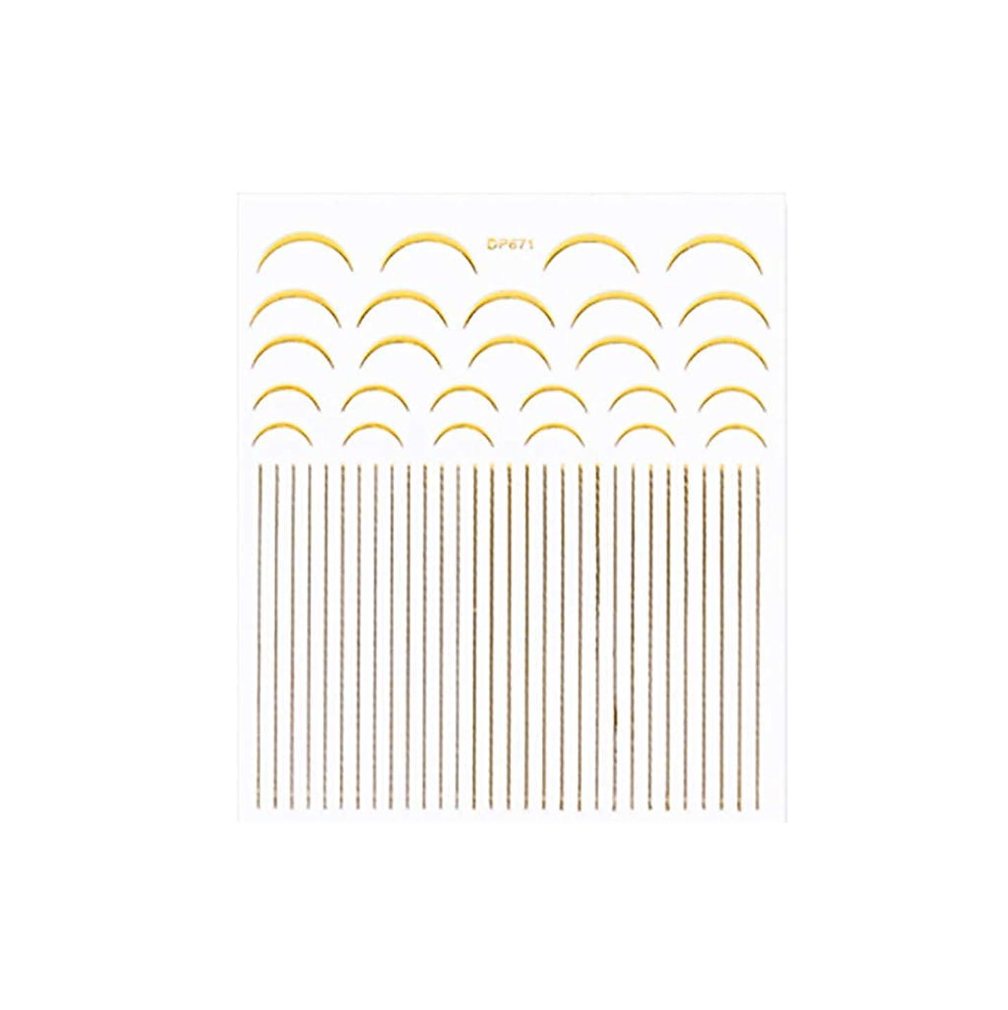 可塑性挽く真実にOSMNICE ネイルステッカー テーマ3Dシール ネイルステッカー ネイルシール ネイルアート ネイルデコレーション 花柄 スマイリーフェイス レディースプレゼント ギフト ランダム柄 (671)