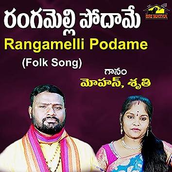 Rangamelli Podame