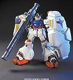 Bandai Hobby Gundam 0083: Stardust Memory Model Kit (1/144 Scale)