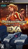 カルネージハート エクサ - PSP