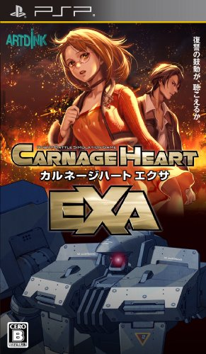 Carnage Heart EXA (japan import)