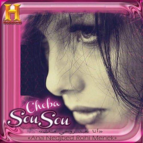 Cheba Sousou