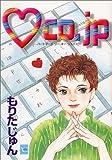 (ハートマーク)co.jp (YOUコミックス)