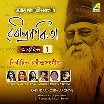 Rabindra Songs Archive