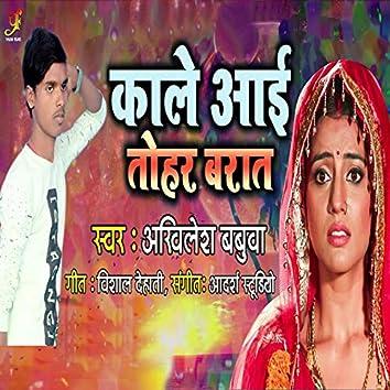 Kaale Aai Tohar Baraat - Single
