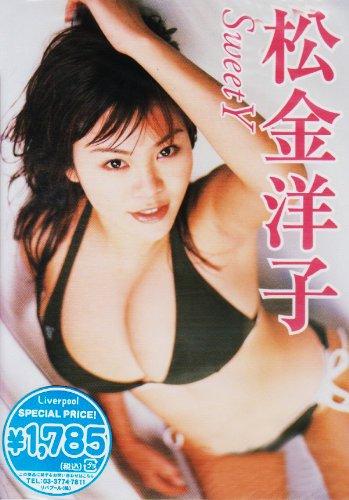 Sweet Y [DVD]
