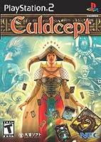 Culdcept / Game