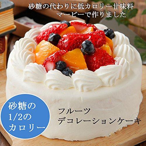 低カロリースイーツ★糖質を気にされる方へ マービー使用 フルーツ たっぷり真っ白 生クリームたっぷりデコレーション バースデー 誕生日ケーキ  (4号【12�p。3-4人分】)