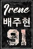Irene 배주현 91: Red Velvet Group Member Irene Korean Name and Birth Year 100 Page 6 x 9' Blank Lined Notebook Kpop Merch Journal Book for ReVeluv Fandom (Red Velvet Name & Birth Year Notebooks)
