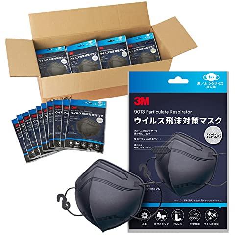 【100枚】3M マスク ウイルス飛沫対策 快適形状 KF94 規格 黒 ケース販売 KF94BK1CASE