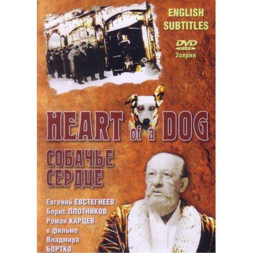 Mikhail A. Bulgakov Heart Of a Dog DVDNTSC English subtitles Sobachie Serdtse NEW