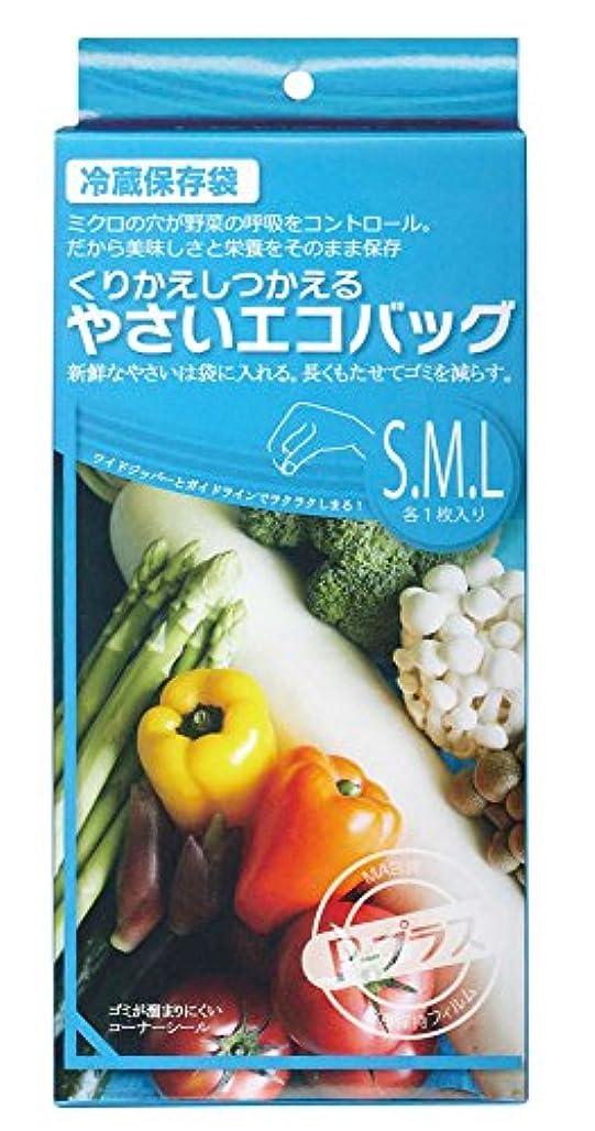ペレグリネーションミシン無効にする日本技研工業 Pプラス やさいエコバック 透明 アソートS M L 厚み0.04mm YE-X 3枚入り