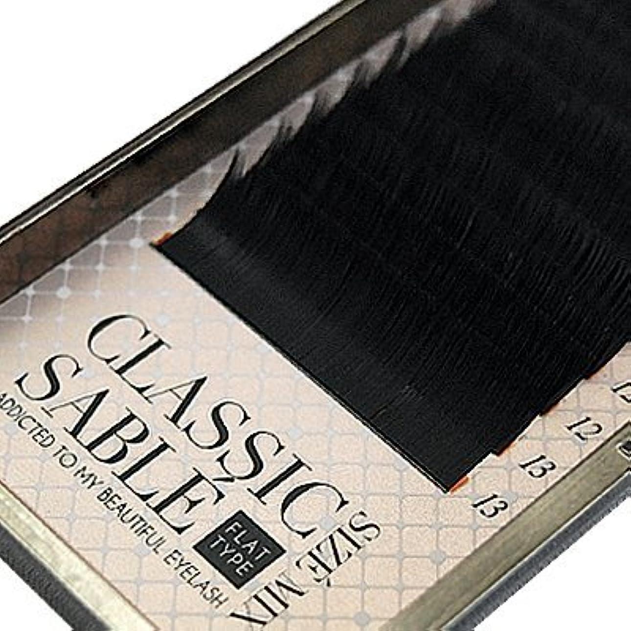 用心する奨励キャビン【amass Bona】クラシックセーブル フラットタイプ Dカール サイズMIX×0.20mm