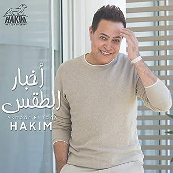 Akhbar El Taqs