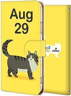 Galaxy Note 9 ケース 手帳型 ギャラクシー ノート9 カバー スマホケース おしゃれ かわいい 耐衝撃 花柄 人気 純正 全機種対応 誕生日8月29日-猫 かわいい アニマル アニメ 7106625