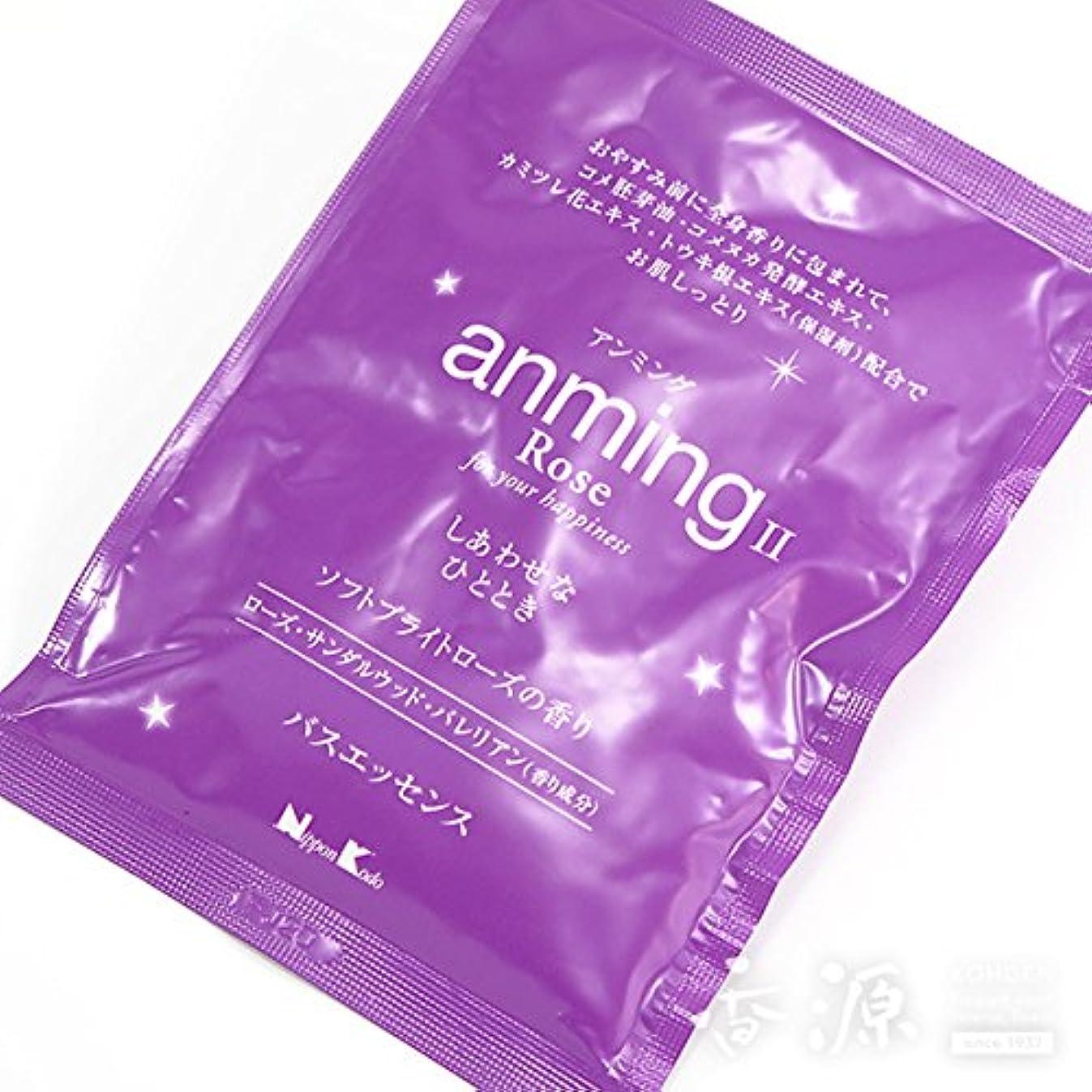 リサイクルする差し引く伝説日本香堂の入浴剤 アンミング2(anming2)バスエッセンス ミニタイプ