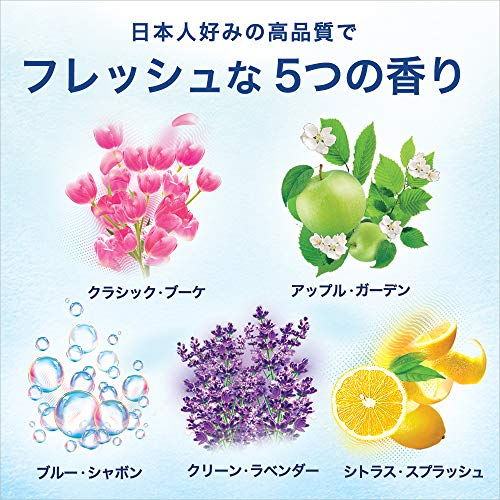 ファブリーズ消臭芳香剤トイレ用ブルー・シャボン6mL