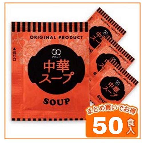 アミュード 中華スープ インスタント (4.2g×50食入) 小袋