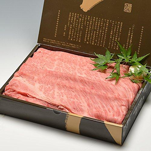 大和榛原牛(黒毛和牛A5等級)すき焼き用 特選ロース肉 ギフト木箱入り2.0kg! 【ギフト】【お中元・お歳暮・内祝い】