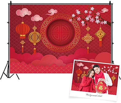 YongFoto 12x8ft Chinese New Year Backdrop Red Lantern Chinese Knot Background for Photography Red Wall Plum Blossom Decor Festival Celebrate Family Party Banner Kids Adult Portrait Studio Props