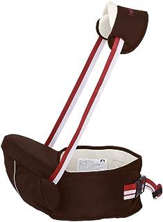 ヒップシート 抱っこひも ベビーキャリア ウエストポーチ 付き 腰ベルト収納袋付き 調整可能 横抱き 腰抱き 前向き抱き 対面抱き 授乳寝かし 新生児?3歳まで 紺