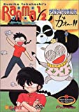 Ranma 1/2 Random Rhapsody - Pandamonium (Vol. 6)
