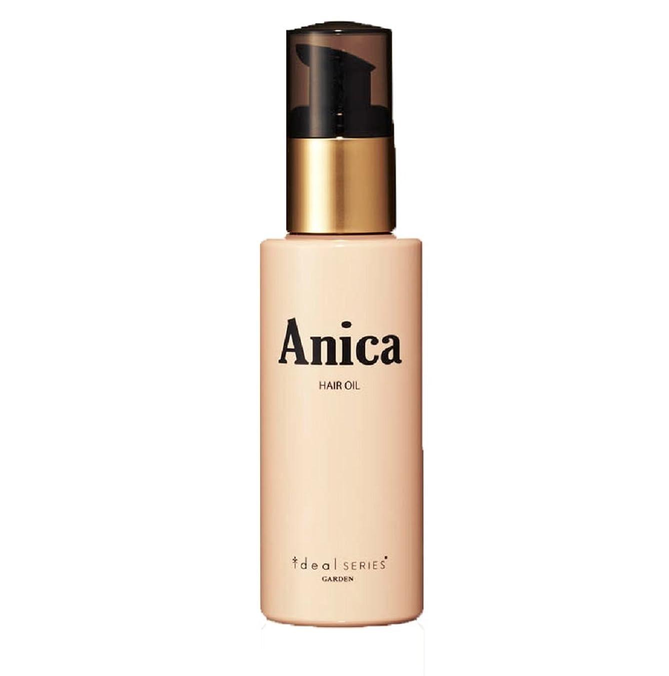 体操告白切手GARDEN ガーデン ideal SERIES イデアルシリーズ Anica サラりとまとまりやすい髪に アニカヘアオイル
