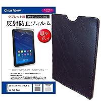 メディアカバーマーケット LGエレクトロニクス Qua tab PZ au [10.1インチ(1920x1200)]機種用 【タブレットレザーケース と 反射防止液晶保護フィルム のセット】
