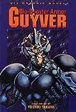 Bio Booster Armor Guyver (Viz Graphic Novel)