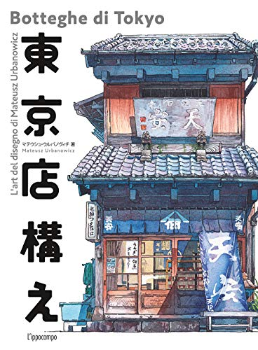 Botteghe di Tokyo. Ediz. italiana e giapponese