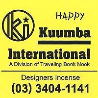 KUUMBA/クンバ『incense』(HAPPY ハッピー) (Regular size レギュラーサイズ)