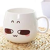Auslaufsichere espressotassen Milch Haferflocken, Haushalts-Mikrowellenheizung, spezielle Kinder-Milchpulver Cup-Ausdruck