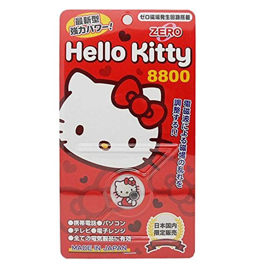 プラグホテルバンカーHello Kitty 8800(携帯電話電磁波防止シール)
