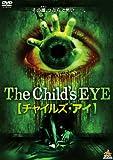 The child's EYE 【チャイルズ・アイ】[DVD]