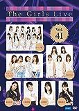 The Girls Live Vol.41[DVD]