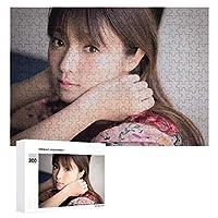 ジグソーパズル深田恭子、木質、成層なし、自家製デコレーション、すべての年齢層に適しています(300 PCS)