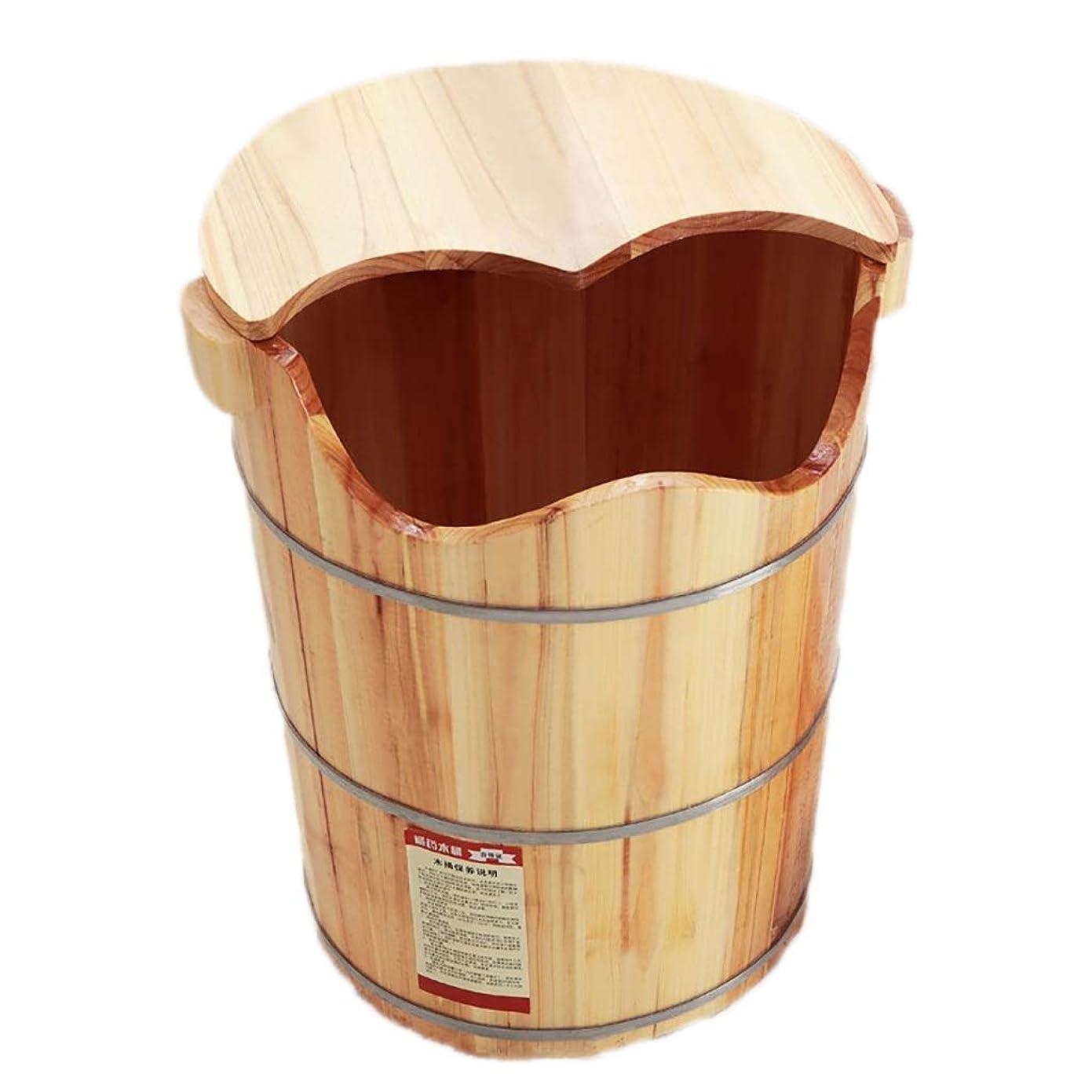 ぼんやりしたあご棚NUBAOgy 家庭用浴槽、足浴槽、木製足湯、ペディキュアベイスン、純木製フット浴槽、マッサージペディキュアバケット、ふたを高くして、50 * 40 * 28 cm (色 : A)