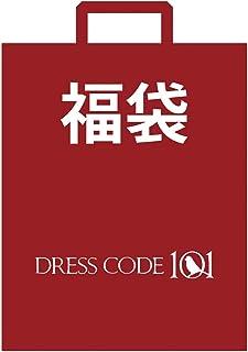 [ドレスコード101] Amazon限定セット 形態安定 ワイシャツ 【豪華福袋】14点セット プレゼントにぴったり 豊富なサイズ展開 就活準備にも メンズ