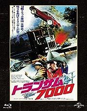 トランザム7000 ユニバーサル思い出の復刻版 ブルーレイ [Blu-ray]