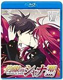 灼眼のシャナIII-FINAL- 第VIII巻(通常版)[Blu-ray/ブルーレイ]