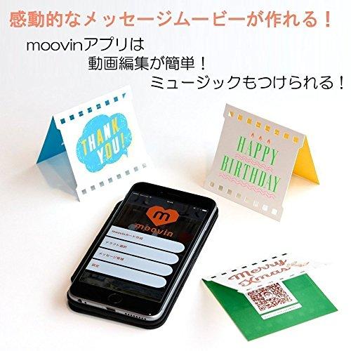 moovinメッセージカードムービーを贈れるインスタントムービーカードNEONThankYou