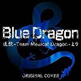 Blue drago from team medical dragon